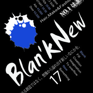 Blan'k New 17th